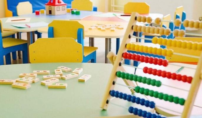 В Очаково-Матвеевском появится новый детский сад