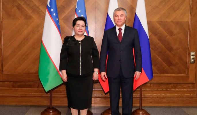 Володин обсудил со спикером сената Узбекистана развитие отношений двух стран
