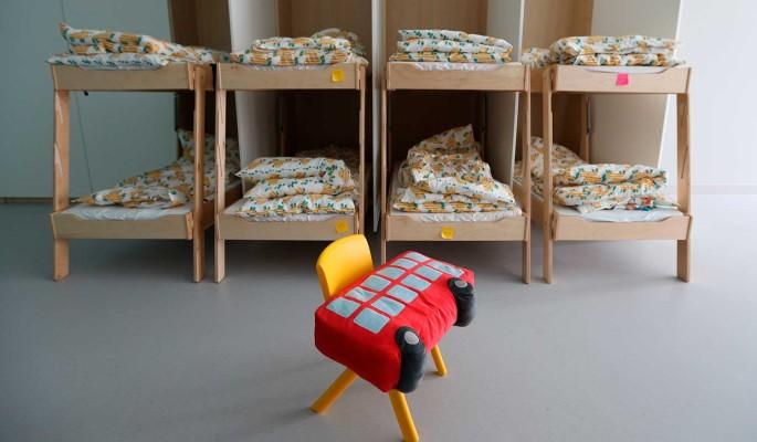 Детский сад в форме сердца появится в Хорошево-Мневниках