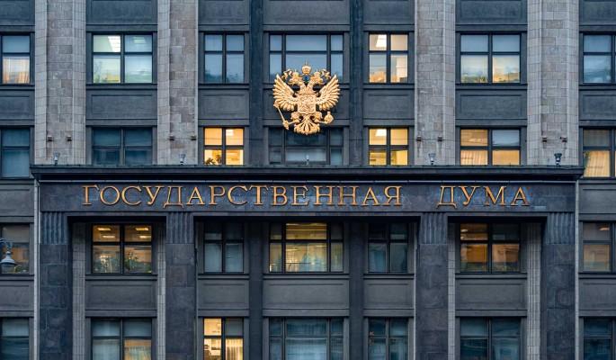 Пять месяцев до выборов в Госдуму: эксперты высказались о текущих рейтингах политических партий