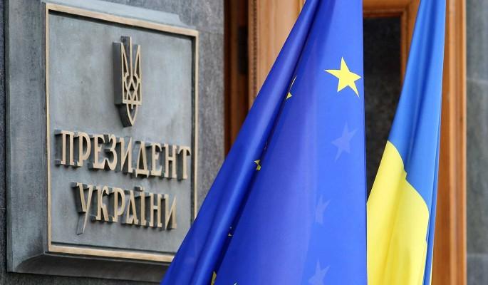 Стало известно о вопросе вхождения Украины в состав Евросоюза