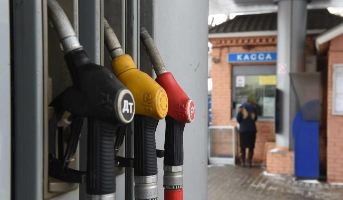 Эксперты спрогнозировали стоимость бензина в России: топливо подорожает