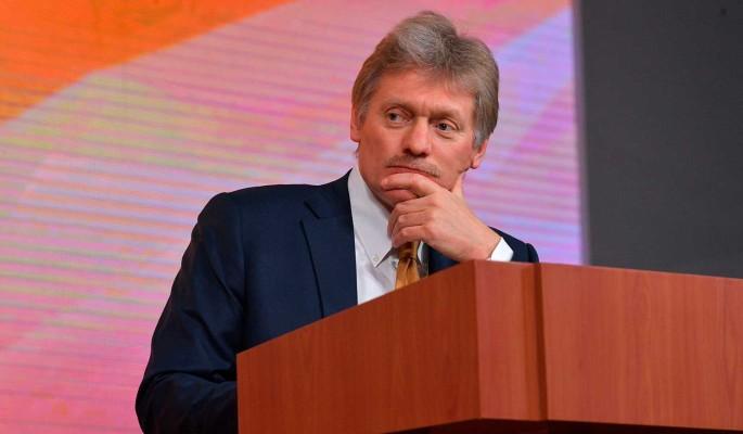 Песков: Отношения Москвы и Вашингтона находятся в низшей точке