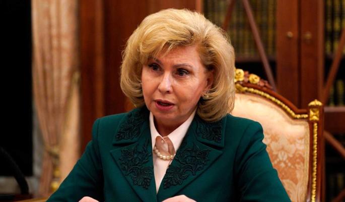 Москалькова сообщила об отсутствии обращений по незаконным акциям