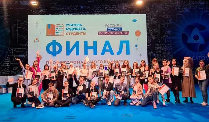 """Объявлены победители конкурса """"Учитель будущего. Студенты"""""""
