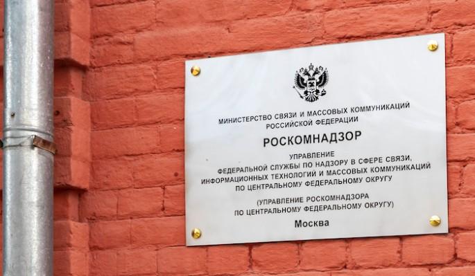 Роскомнадзор обвинил YouTube в цензуре российских СМИ
