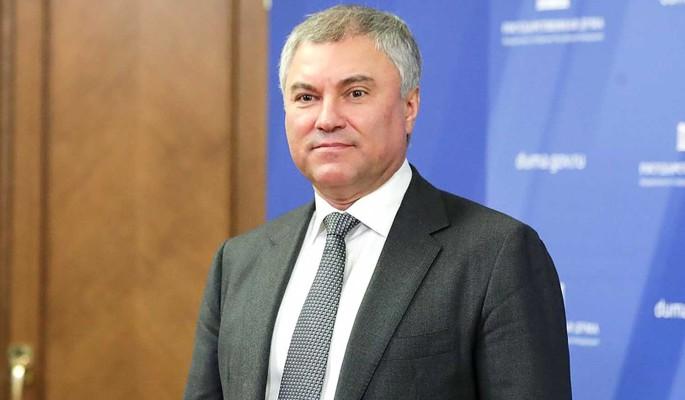 Володин: У России есть свой ген демократии