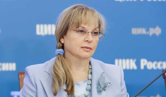 Памфилова сообщила Путину о росте доверия россиян к избирательной системе