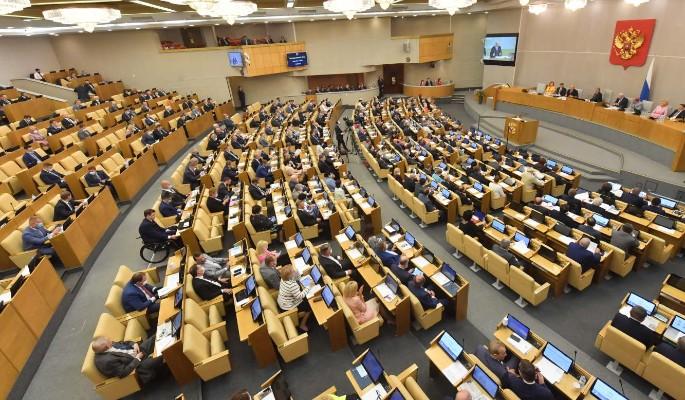 """""""Единая Россия"""" внесла поправки для реализации социальных положений президентского послания"""
