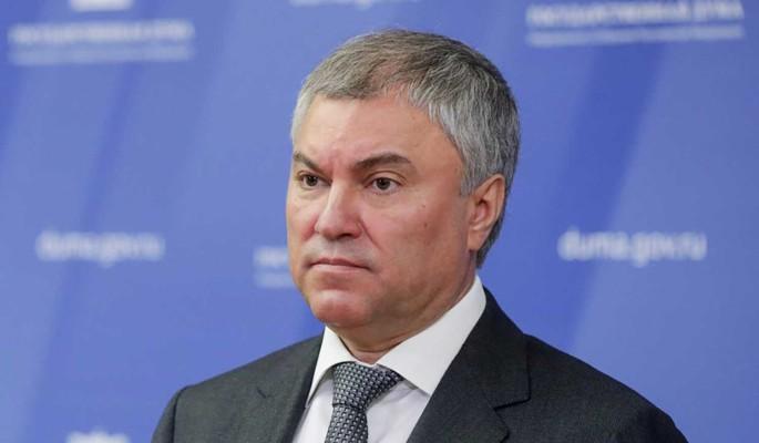 Володин предложил правительству создать рабочую группу для выравнивания бюджетов регионов