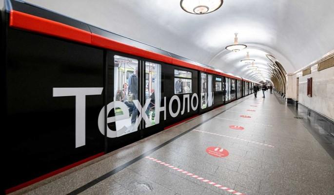 Более 120 километров новых линий метро ввели в Москве за 10 лет