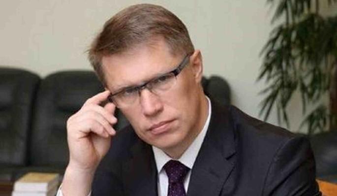 Мурашко заявил о напряженной ситуации с коронавирусом в Росии