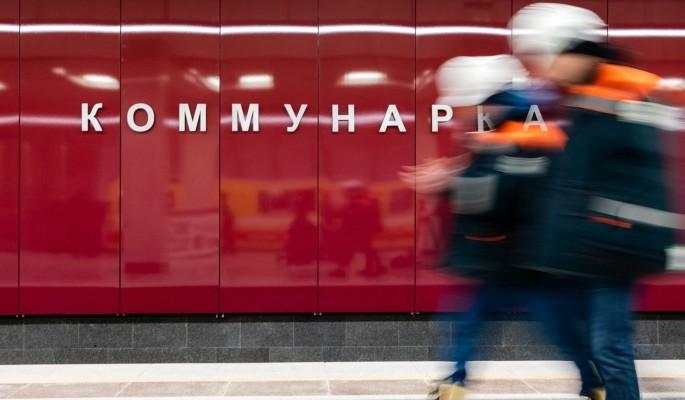 "Улицы у метро ""Коммунарка"" реконструируют до конца 2021 года"
