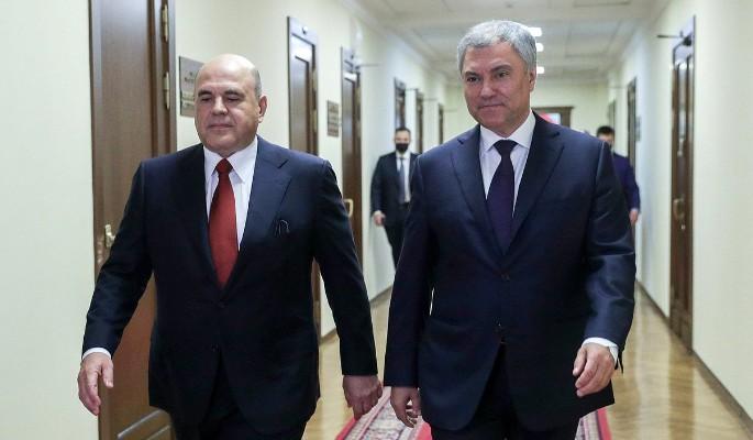Володин подвел итоги отчета правительства в Думе