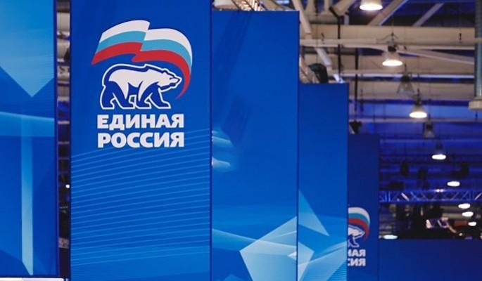 """На праймериз """"Единой России"""" зарегистрировались больше четырех миллионов избирателей"""