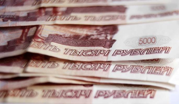 Вероятность банковского кризиса в России оценили