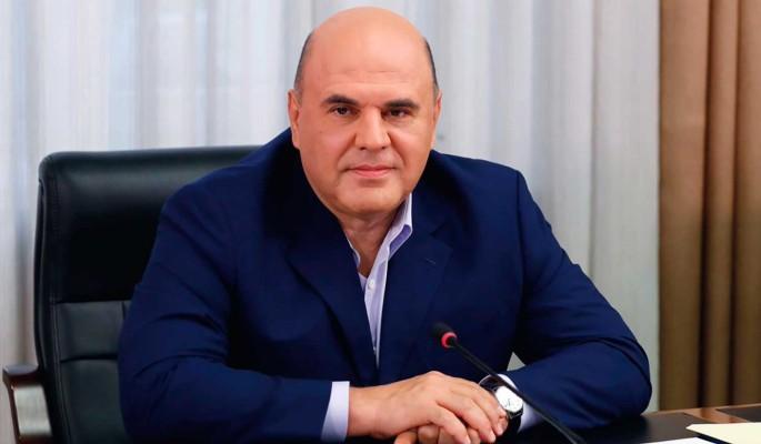 Мишустин предложил ввести в России новый штраф