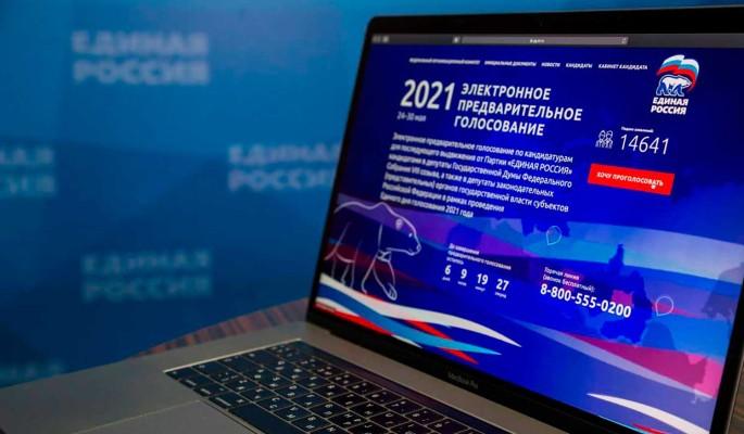 """В праймериз """"Единой России"""" приняли участие рекордные 5 млн человек"""