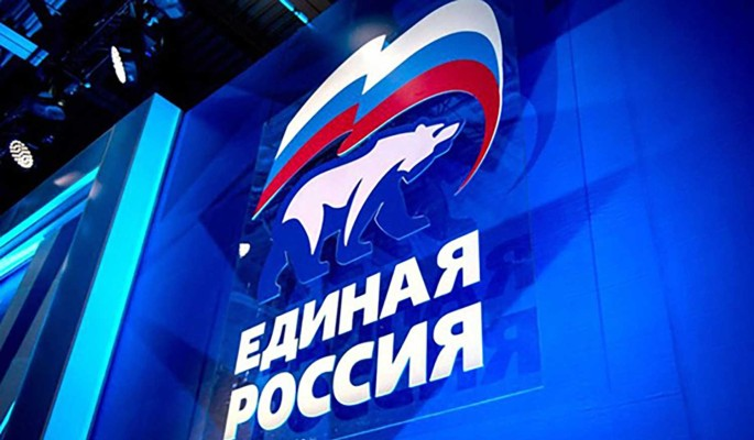 """Явка – 11 миллионов: Медведев оценил масштаб праймериз """"Единой России"""""""