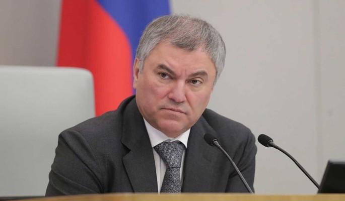 Володин упрекнул страны бывшего соцлагеря в привычке жить за чужой счет