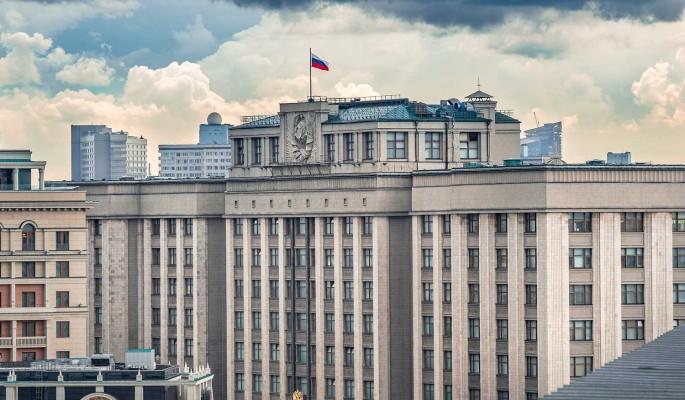 Володин: Принятый Думой закон защитит граждан от недобросовестных кредиторов