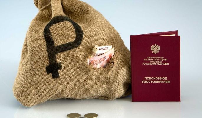 В России могут упростить получение пенсий