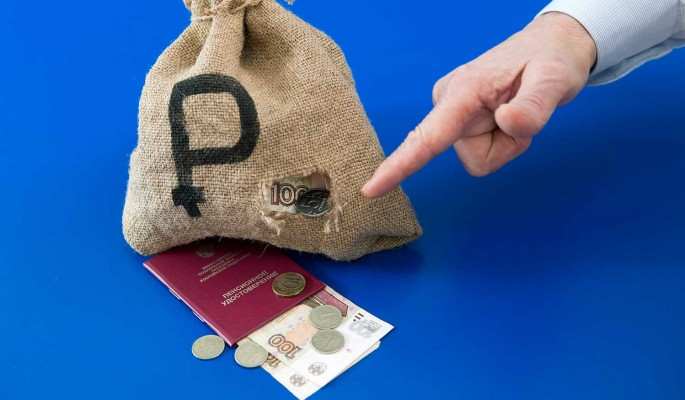Часть россиян хотят лишить пенсий