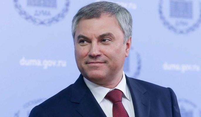 Володин: Отказ от доллара в ФНБ укрепит суверенитет России