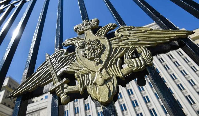 В Минобороны России сделали заявление о начале новой холодной войны