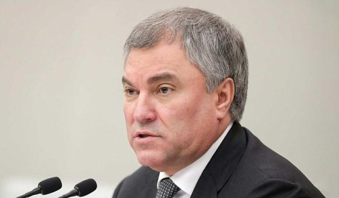 Володин раскритиковал власти Украины за переименование переулка Терешковой