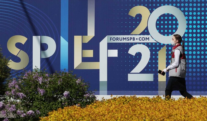 Участники ПМЭФ обсудили концепцию города будущего