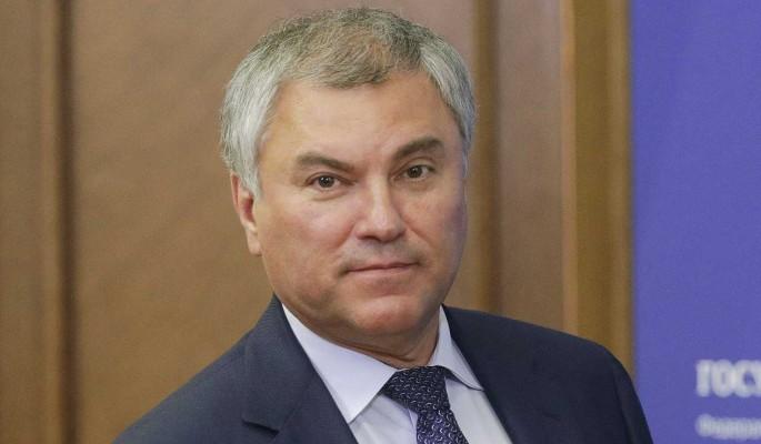 Володин: Диалог Путина и Байдена необходим