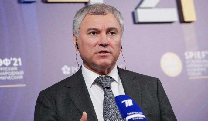 Володин рассказал о попытках Запада вмешаться в выборы в Госдуму