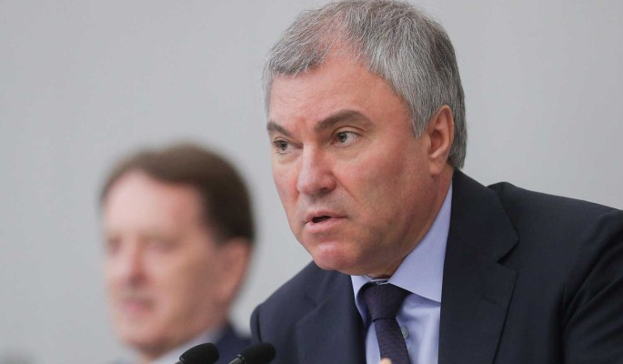 Володин рассказал о предложенной Путиным повестке для Европы и США