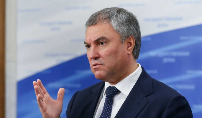 Володин назвал пустой декларацией статью конституции Украины о защите языков