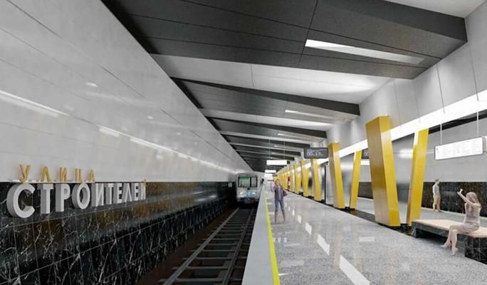 Начинается строительство двух станций центрального участка Троицкой линии московского метро