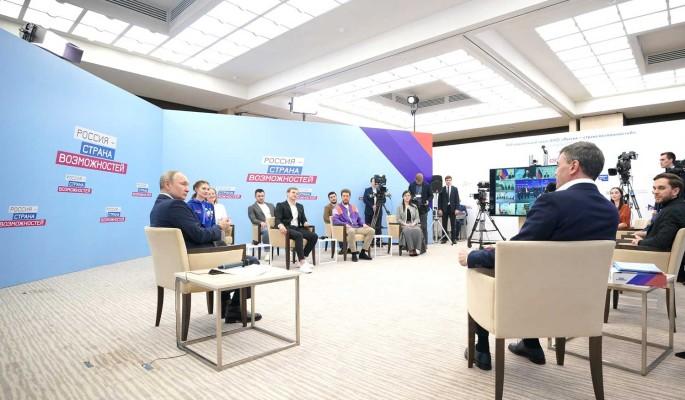 Участников форума Россия  страна возможностей ждут гранты до 1,5 млн рублей