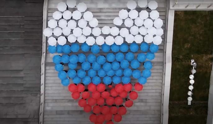 Как работники российских компаний отметили День России