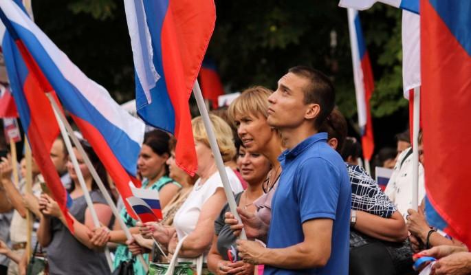 Аргентинские политики обратились к россиянам в праздничный день