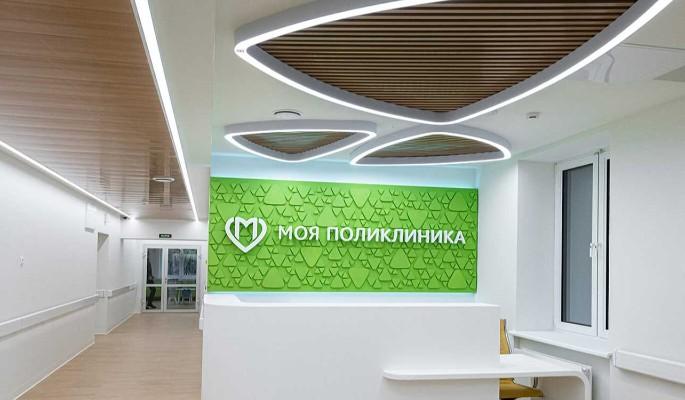 Поликлинику с открытыми пространствами построят в Строгине