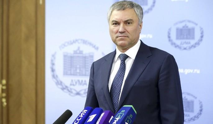 """Володин оценил пятерку лидеров федерального списка """"ЕР"""""""