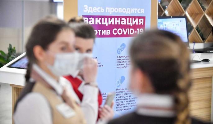 """Прививку от коронавируса можно сделать в семи офисах """"Мои документы"""""""