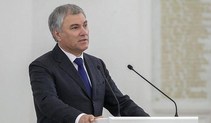 Володин поблагодарил Путина за диалог с депутатами