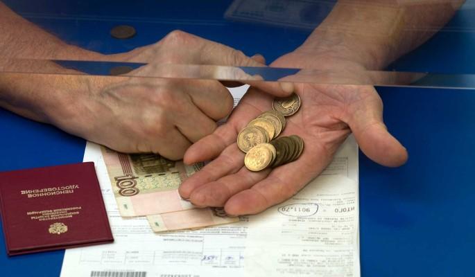 Два миллиона россиян не получили выплаты по накопительной части пенсии: названы причины