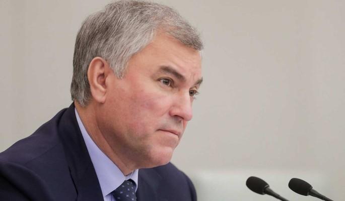 Володин раскритиковал ПАСЕ за резолюцию по Крыму: Делаете заявления и не несете за них никакой ответственности