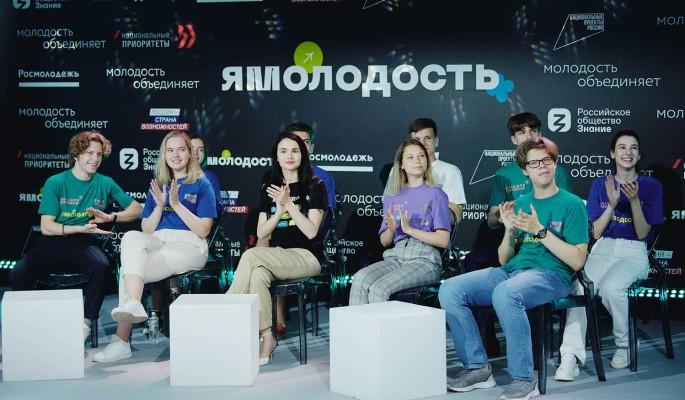 """Для российской молодежи запустят """"Навигатор возможностей"""""""