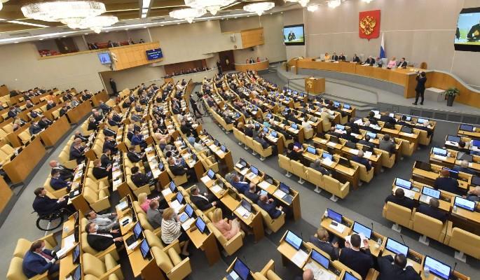 Эксперты высоко оценили работу Госдумы VII созыва