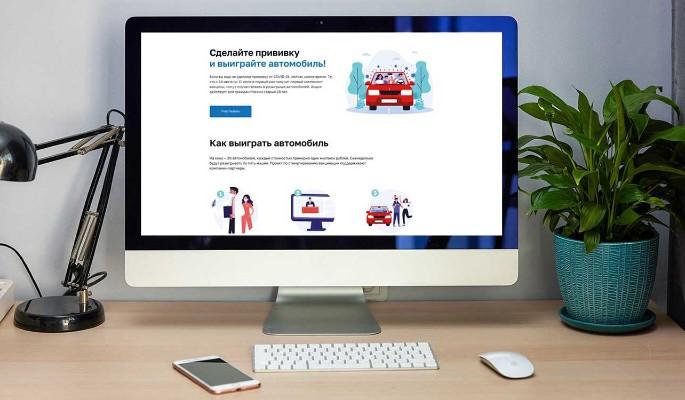 Еще пять вакцинировавшихся москвичей станут обладателями автомобилей