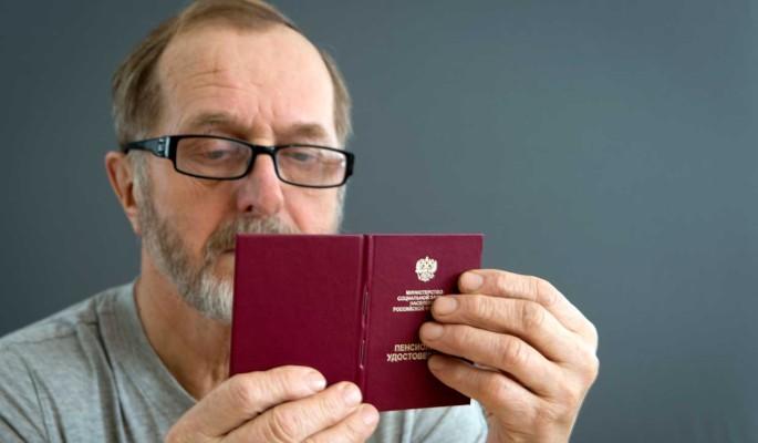В России грядет пенсионная реформа