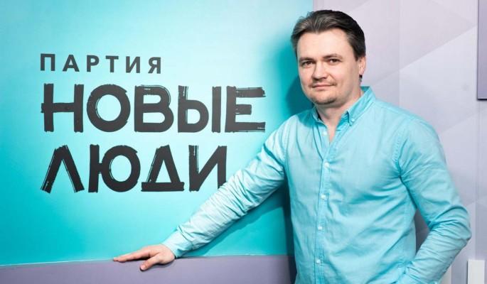 """В партии """"Новые люди"""" считают, что малоэтажное строительство станет новой """"российской мечтой"""""""